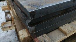 Дизайн, изготовление и реставрация товаров - Плазменная резка металла, 0