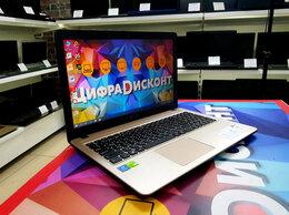 Ноутбуки - Asus Pentium n5000 4Гб 500Гб MX110 На Гарантии!…, 0