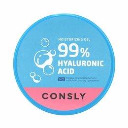 Наборы - Увлажняющий гель c гиалуроновой кислотой CONSLY…, 0