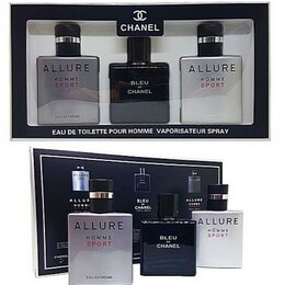 Парфюмерия - Новый Мужской набор духов Chanel - 3*25 мл, 0