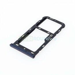 Прочие запасные части - Держатель сим карты (SIM) для ZTE Blade V9 Vita, 0