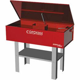 Инструменты для прочистки труб - Аппарат для очистки деталей Сорокин 10.33, 150 литров, 0