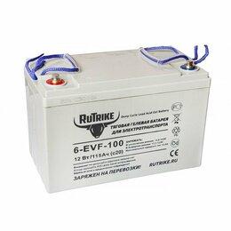 Аккумуляторы и комплектующие - Аккумулятор тяговый для спецтехники Rutrike 6-EVF-100 12 V 115 Ah, 0