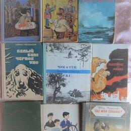 Детская литература - Народные русские сказки. Из сборника А.Н. Афанасьева. 1983 год., 0