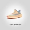 Adidas Yeezy Boost 350 Linen (Адидас Изи Буст 350) Оригинал по цене 28000₽ - Кроссовки и кеды, фото 1