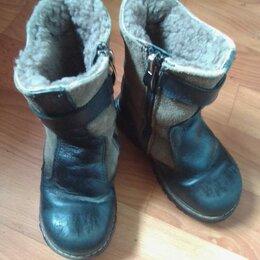 Ботинки - Пакет обуви от 0 до 4 лет, 0