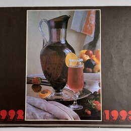 Постеры и календари - Настенный календарь СССР, 0
