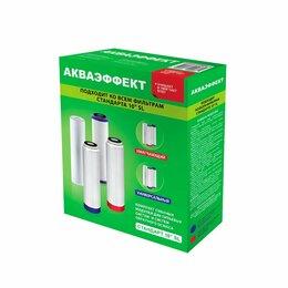 Фильтры для воды и комплектующие - Комплект модулей сменных Умягчающий…, 0