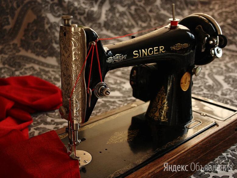 Ремонт швейных машин - Ремонт и монтаж товаров, фото 0