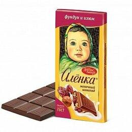 Ингредиенты для приготовления напитков - Шоколад Аленка С фундуком и изюмом молочный 90 г, 0