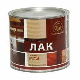 Лаки - Лак паркет 2,7 кг глянц.бесцветный/6/Радуга, 0
