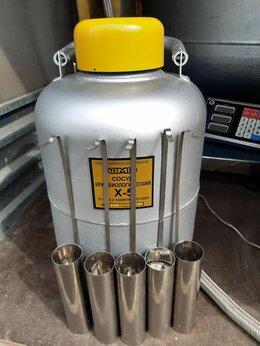 Производственно-техническое оборудование - Сосуды Дьюара, 0