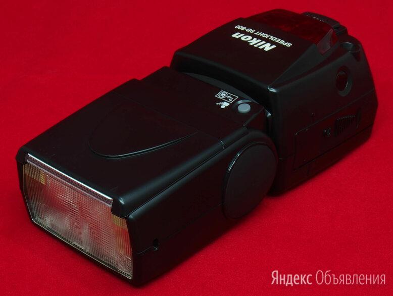 Nikon Speedlight SB-800  по цене 5990₽ - Фотовспышки, фото 0