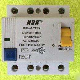 Электроустановочные изделия - Выключатель дифференциальный вд1-63 (узо), 0