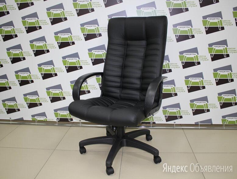 Кресло компьютерное КР11(Атлант) экокожа черная по цене 6800₽ - Компьютерные кресла, фото 0