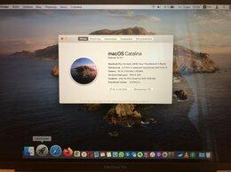 Ноутбуки - Apple MacBook Pro 13 Retina 2018 Touch Bar…, 0