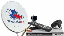 Спутниковое телевидение - Для дома,дачи,гаража Триколор тв модель gs u510s, 0