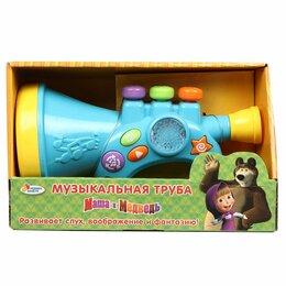 Детские музыкальные инструменты - Маша и Медведь Труба Играем Вместе, 0