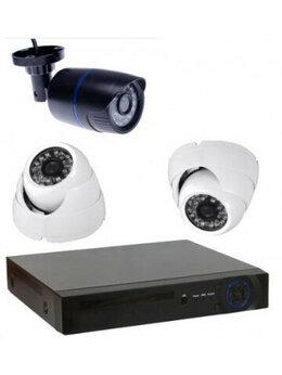 Камеры видеонаблюдения - Комплект видеонаблюдения 2 купольных 1 уличная …, 0