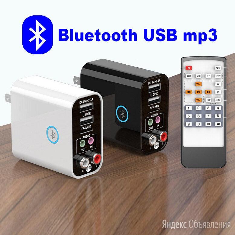 Bluetooth адаптер приемник / передатчик с пультом ДУ по цене 1200₽ - Оборудование Wi-Fi и Bluetooth, фото 0