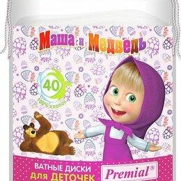 Одноразовая посуда - Ватные диски для детской гигиены (овал) Маша и Медведь PREMIAL 1/40/20, 0