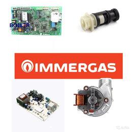 Обогреватели - Запчасти для газового котла Immergas, 0