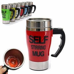 Термосы и термокружки - Термокружка мешалка Self Stirring Mug, 0