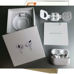 Наушники и Bluetooth-гарнитуры - Airpods Pro копия / шумоподавление&прозрачность , 0