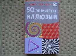 Настольные игры - Настольная игра Робинс Асборн - карточки. 50…, 0