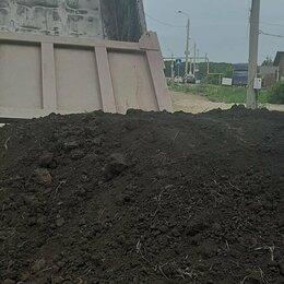 Субстраты, грунты, мульча - Чернозем  howo (15-25 тонн), 0