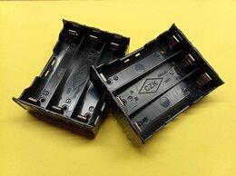Батарейки - Лоток для аккумулятора 18650, 0