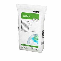 Бытовая химия - Taxat Profi Порошок для стирки сильнозагрязненного белья, 0