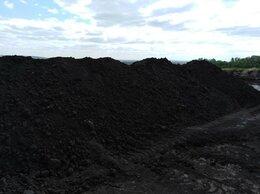 Строительные смеси и сыпучие материалы - Чернозем, 0