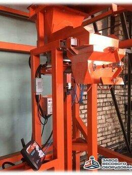 Упаковочное оборудование - Весовой дозатор вибрационного типа для фасовки…, 0