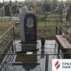 Памятник на могилу по цене 48180₽ - Ритуальные товары, фото 4