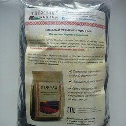 Продукты - Иван-чай ферментированный, 0,5кг, 0
