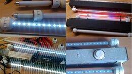 Оборудование для аквариумов и террариумов - Аквариум. Светодиодное освещение для аквариума, 0