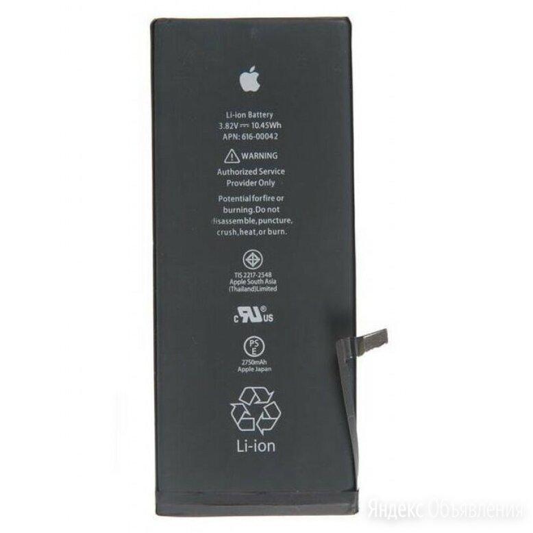 Аккумулятор Apple Iphone 6S Оригинал по цене 700₽ - Аккумуляторы, фото 0