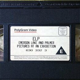 Видеофильмы - Emerson Lake And Palmer - Pictures At An Exhibition VHS - Видео Кассета, 0