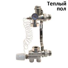 Комплектующие для радиаторов и теплых полов - Смесительный узел для теплого пола Taen (Кемерово), 0
