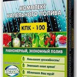 Капельный полив - Система капельного полива растений в теплице КПК 100 для участка дачи, 0