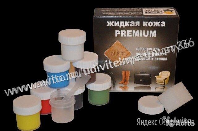 Жидкая кожа по цене 850₽ - Промышленная химия и полимерные материалы, фото 0