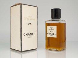 Парфюмерия - Chanel 5 (Chanel) EDT 246 мл ВИНТАЖ, 0