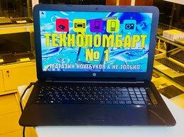 Ноутбуки - 4-х ядерный Hp для разных задач и Другие A4 A6 A8, 0