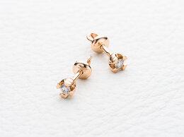 Серьги - Серьги-пусеты с 2 бриллиантами из красного золота, 0
