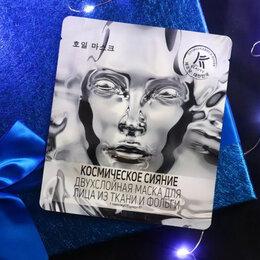 Маски - K-Beauty Двухслойная маска для лица из ткани и фольги Космическое сияние, 0