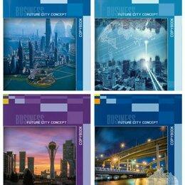 Тенты строительные - Тетр  А4 80л кл ТетраПром Future city concept офсет, ВД-лак арт. ТО80А49637 /35/, 0