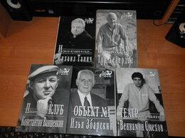 Художественная литература - Книги из серии - Мой 20 век, 0