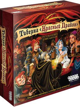Настольные игры - Игра настольная Таверна «Красный дракон», 0