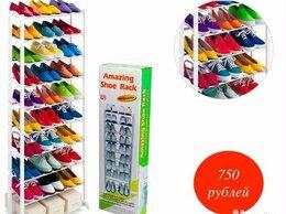 Полки - Полка для обуви Amazing shoe rack, 0